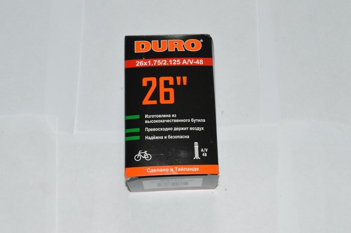 Камера DURO 26*2,125 с длинным соском